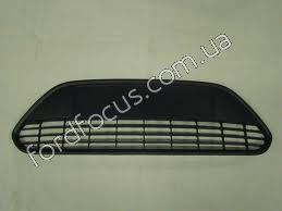 1497510 grill front bumper central