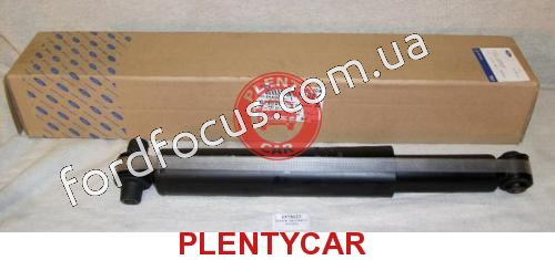 1575022 shock absorber rear station wagon