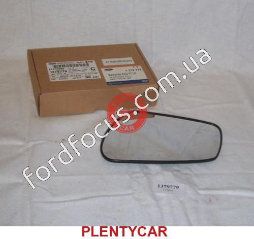 1255897 glass mirrors right without heating (1255897)