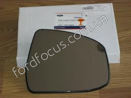1469521 glass mirrors right from heating